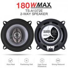 2шт 180 Вт 5 дюймов 13 см 2Way автомобильный коаксиальный Hifi динамик s Авто музыка стерео полный диапазон частоты динамик неразрушительная установка