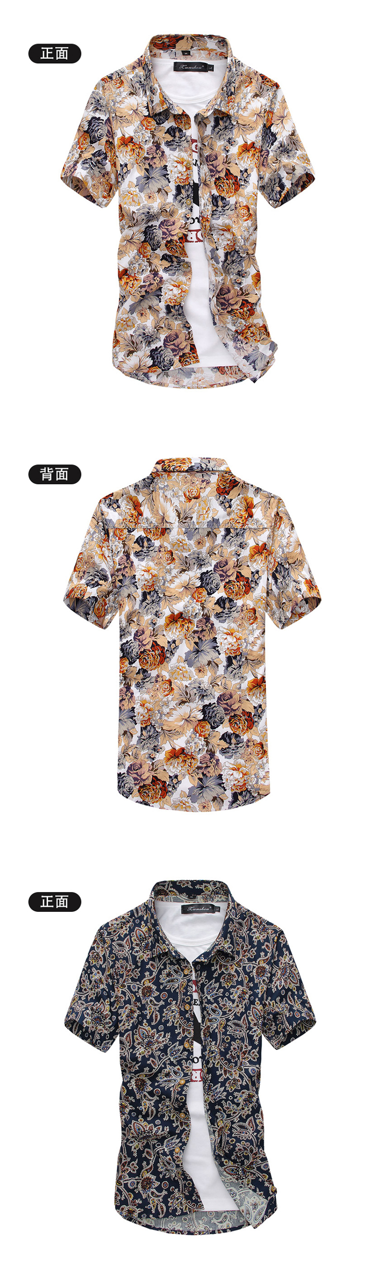 Men Summer Thin Shirts Short Sleeve Floral Shirts New Fashion Men Outwear Casual Slim Shirts Mens Cotton dress shirts 8