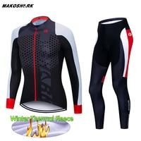 Winter Fleece Cycling Kit Pro Team Bike Wear Bicycle Set for Men Thermal Fleece Winter Cycling Clothing Sportswear Ropa Ciclismo