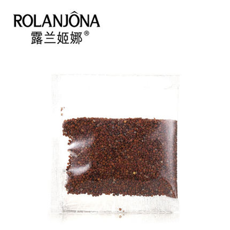 LULANJINA Pure Natural Seaweed face Mask Granule Collagen Whitening Moisturizing  Acne Spots Remove Facial Mask 12pcs