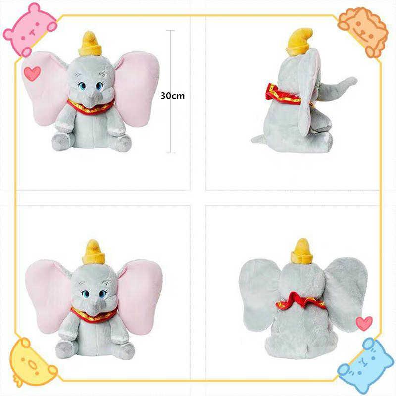 Disney 30 см оригинальный Дамбо Плюшевые игрушки из мультфильмов серого Дамбо фигура слона игрушки в виде животных с плюшевой набивкой Мягкая Плюшевая Кукла