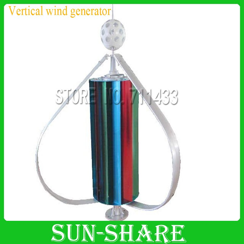 цены  Free shipping 2012  hot selling 200w Vertical wind generator /wind turbine 12v/24v Auto distinguish ,CAGE TYPE