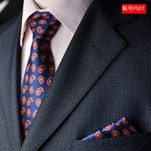 NINIRUSI men 8cm fashion brand luxury necktie pocket square wedding mens pink neck ties silk tie set cufflinks handkerchief