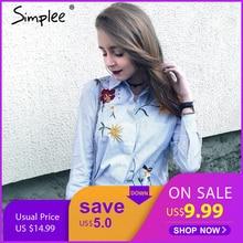 blusas エレガントなブルーストライプ花フェミニンブラウスシュミーズファム Simplee 刺繍長袖ブラウスシャツ女性は