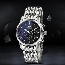 2016 горячая распродажа 1 шт. мужская мода часы из нержавеющей стальной ленты механические наручные часы хорошо выглядящие июня 8