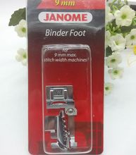NEW Janome Sewing Machine Binder Foot for 9mm Stitch Width New Models 202-099-008
