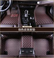 3D Luxury Slush Floor Mats Foot Pad Mat For Honda City 2009 2010 2011 2012 2013