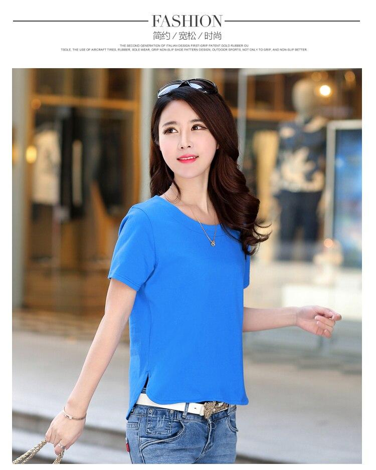 Édition courte femelle d'été T-shirt col T-shirt rendent le vêtement supérieur sans doublure de couleur pure lâche off mode femmes de caillot