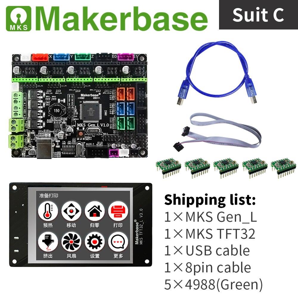 3d imprimante contrôleur kit MKS Gen_L et MKS TFT32 - 3