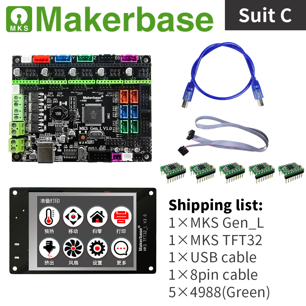 3d printer controller kit MKS Gen_L and MKS TFT32
