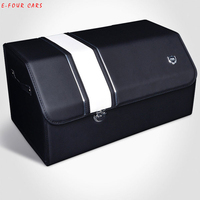 E FOUR Middle Size Trunk Box wood Board Fibre Faom Fill Leather Cover Car Rear Box Business Class Elegant Trunk Storage Box Cars