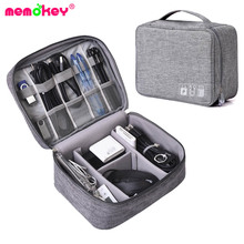 Data cable storage bag Multi-function digital U disk shield headset charger power cord protection boxB