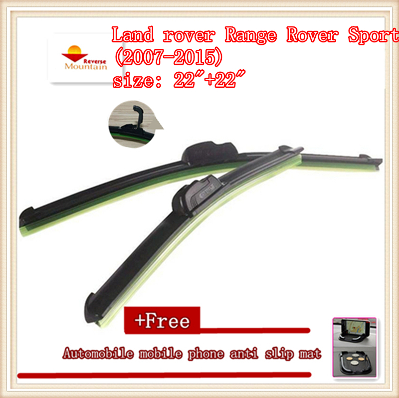 High Quality Car Windshield Wiper Blade For Land Rover