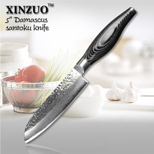 XINZUO  5″  inch santoku knife 73 layers Damascus kitchen knife fruit japanese VG10 chef knife  Color wood handle free shipping