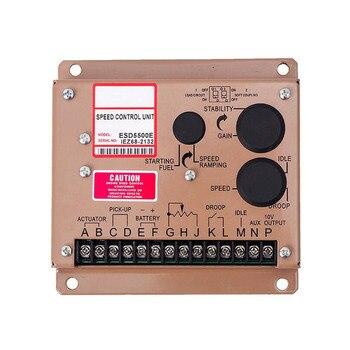 ESD5500E generator engine Speed Controller 12V 24V Regulator  diesel genset adjustment controller
