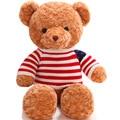 2017 New Lovely Bear 1PC 35cm Plush Toy Cute Teddy Bear Throw Pillow, baby toy ,birthday gift Stuffed Animals Dolls WW164