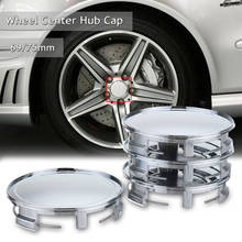 4pcs a set 75mm/69mm Black Car Auto Wheel Center Hub Cover Cap For Benz