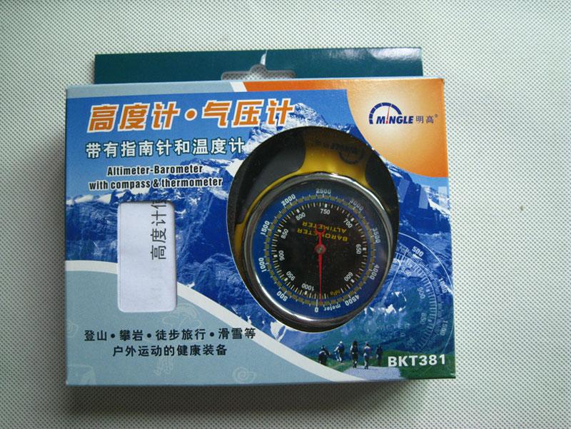 A Quattro Termometro Multifunzione 11