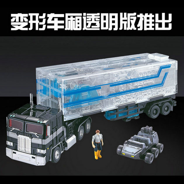 (IN STOCK) TOY Weijiang W8023 MPP10 Trailer - Transparent version - exclude MPP10
