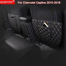 QCBXYYXH, автомобильный Стайлинг, автомобильный салонный протектор сиденья, боковая защита края, накладка, наклейка, анти-удар, коврики для Chevrolet Captiva 2010