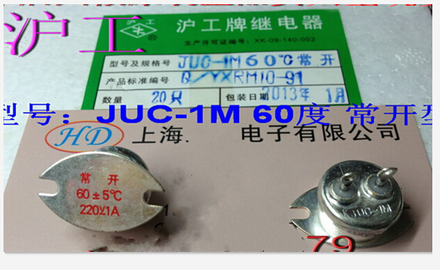 HOTNEW JUC-1M 60 degrees JUC-1M-60 degrees The sealing temperature relay 60 degrees 220V 1A wh111a 1a 142 horizontal 4 feet b11k potentiometer resistance angle of 60 degrees handle length 17 5mm