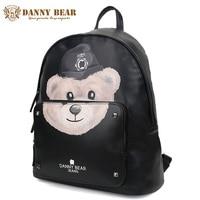 DANNY BEAR Women Leather Backpack Bag Original Brand Designers Girls Pu Backpacks Fashion Large Student School