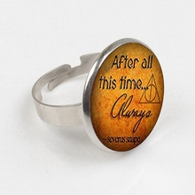 GDRGYB 2019 After All This Time Always ring Always Severus Snape Quote Cabochon ring майка классическая printio severus snape forever