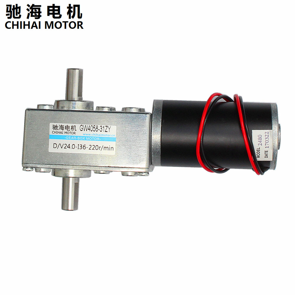 цена на ChiHai Motor CHW-GW4058-31ZY DC Worm Gear Motor 12V 24V Self Locking