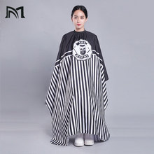 3pcs Hairdresser Capes Salon Barber Cutting Hair Waterproof Cloth Gown Cape Dresser Wraps D3