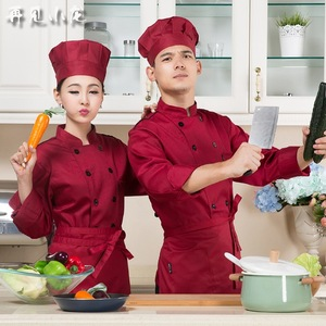 Image 4 - Chef service long   sleeved hotel chef work clothes autumn and winter Western restaurant bread baking hotel kitchen Only jacket
