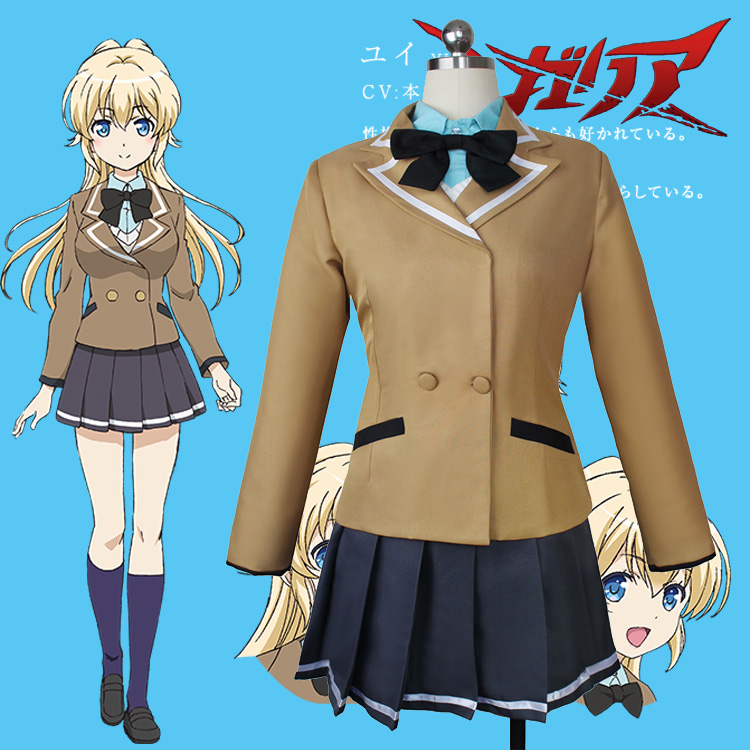 Anime Regalia The Three Sacred Stars Yuinshiel Asteria Cosplay Costume
