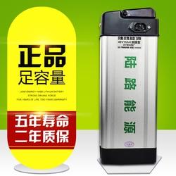 36 V 20AH litowo jonowy akumulator litowo jonowy akumulator 5C 18650 INR dla rowerów elektrycznych (80 KM)  zasilanie 36 V w Zamienne baterie od Elektronika użytkowa na