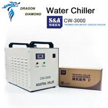 CW3000 Industrie Wasserkühler Gravur Maschine Spindel Kühlung Wasser Tank Pumpe für CO2 Laser Gravur Schneiden Maschine Kühlung