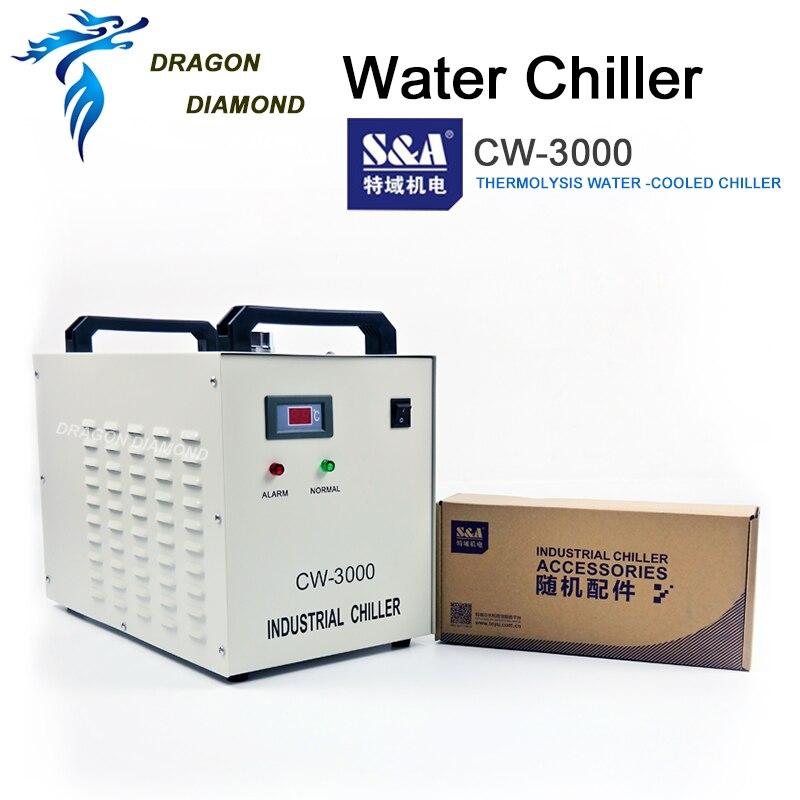 دستگاه حکاکی آب چیلر صنعتی CW3000 پمپ مخزن آب خنک کننده اسپیندل برای خنک کننده دستگاه برش لیزر CO2