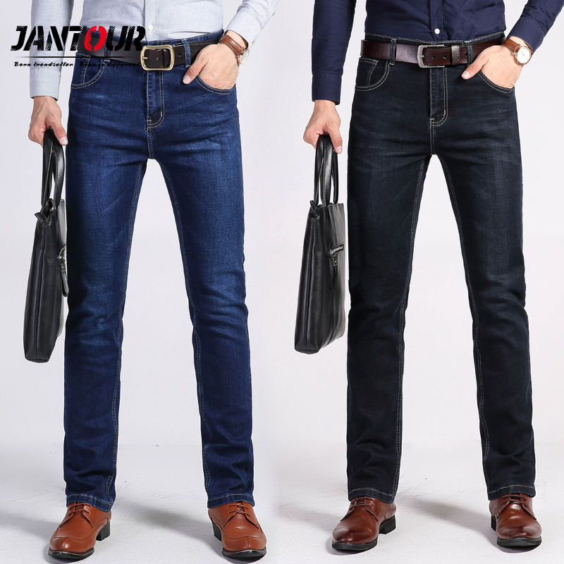 jantour Brand 2018 New Men's Slim Elastic   Jeans   Fashion Business Classic Style Skinny   Jeans   Denim Pants Trousers Male 35 40 size