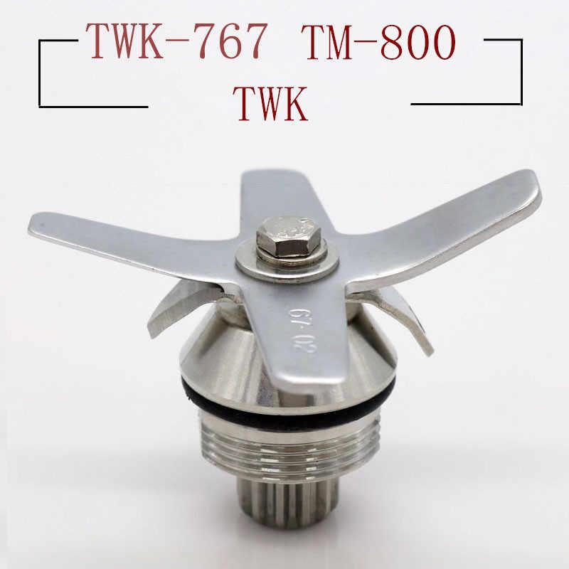 1 pcs Novo 767 800 Seis Mistura de Aço Endurecido e de Corte Inoxidável TWK jtc 767 800 Lâminas de Faca Triturador de Gelo para Juicer Ble
