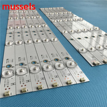 LED Backlight strip For 11lamp 1000mm YX 11800731B0 2E562 0 A 539+YX 11800732B0 2E562 0 A 539 TPT500DK QS1 TPT500UK DJ2QS5.N New