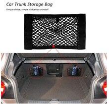 Bolsa de almacenamiento de maletero pegatinas para Dacia duster logan sandero stepway lodgy mcv 2, accesorios para coche, superventas, novedad de 2018