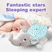 Animal Plush Toy Baby ჩვილი საზაფხულო ჩვილი ჩუტყვავილას მეგობრები, საზაფხულო ჩვილი ჩლიქოსანი Buddies Night Light Star Lamp
