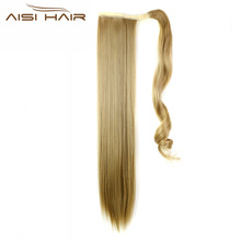 "I's a wig 24"" 110g 15 Colors High Temperature Fiber Straight Hairpieces Synthetic Wraparound Drawstring Ponytails for Women"