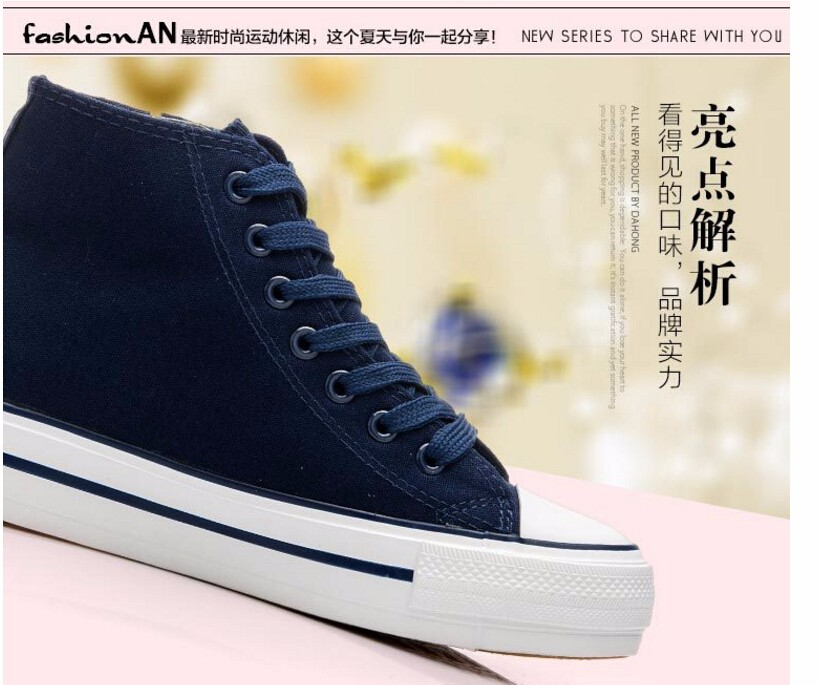 Free Shipping Spring and Autumn Men Canvas Shoes High Quality Fashion Casual Shoes Low Top Brand Single Shoes Thick Sole 7583 -  -  -  -  -  -  -  -  -