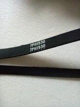 Clothes Dryer Parts multi wedge belt 7EPH1930/1930PH7/7PH1930/Not 6PH1930 for Electrolux  EDE608 EDV600 EDV606M for Fortex