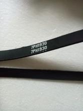 Piezas para secadora de ropa, cinturón de cuña múltiple 7EPH1930/1930PH7/7PH1930/no 6PH1930 para Electrolux EDE608 EDV600 EDV606M para Fortex