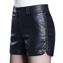 купить!  Корейский Стиль шорты из ПУ Кожаные Шорты Женщины Тонкие Шорты Сексуальная уличная одежда дамы Высо�
