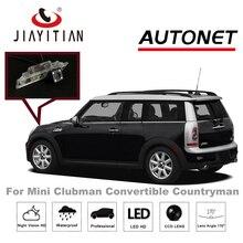 Câmera de Visão Traseira Do Carro Para Mini cooper R50 R52 JIAYITIAN R53 R56 Retrovisor Câmera/Estacionamento/CCD/Night Vision/Placa de Licença luz