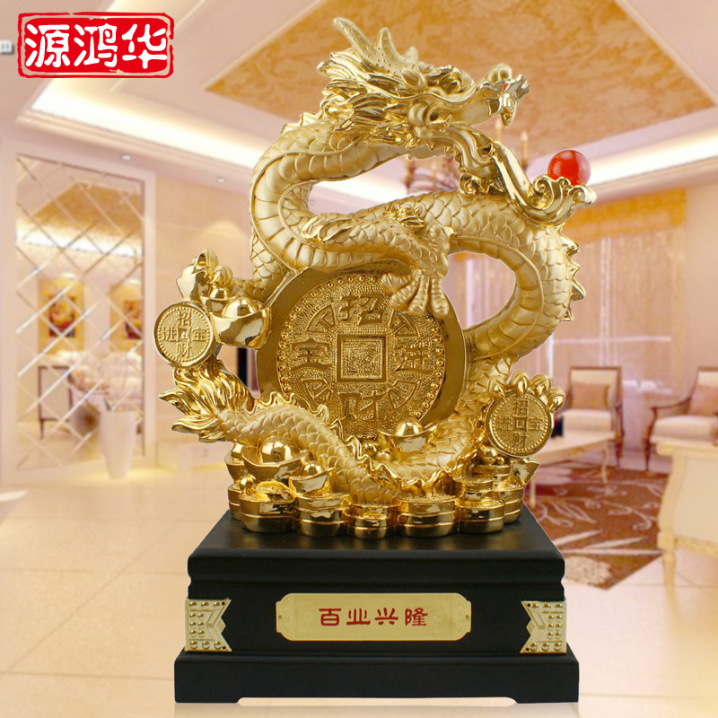Gold plating ornaments Ruixiang hundred industry is booming dragon totem resin craft orn ...