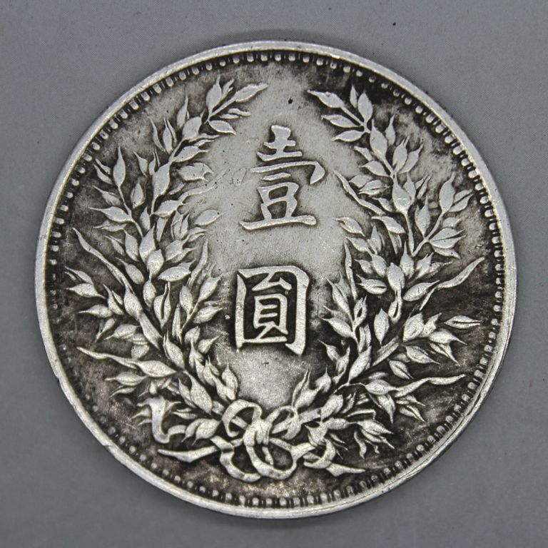 Chinese antique copper silver dollar silver silver coin yuan big head Three years of the republic of China yuan shikai
