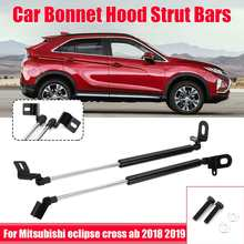 2X Front Engine Cover Bonnet Hood Shock Lift Struts Bar Support Arm Gas Hydraulic For Mitsubishi Eclipse Cross ab 2018 2019