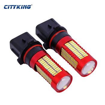 1 x White 106 SMD 4014 led H11 H4 H7 9005 9006 P13W led Car Fog Light Day Time Running Lamp Auto LED Day Light Automobiles 2