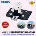 car accessories Hello Kitty cartoon car dashboard towel bag KT243 free shipping
